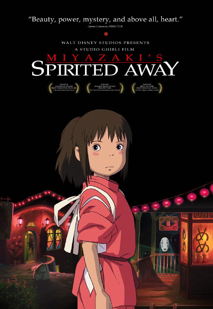 http://www.onlineghibli.com/spirited_away/article-pics/sw-us-poster.jpg